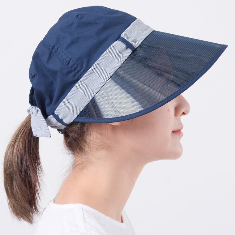 Nón chống tia UV UV100 ME91305