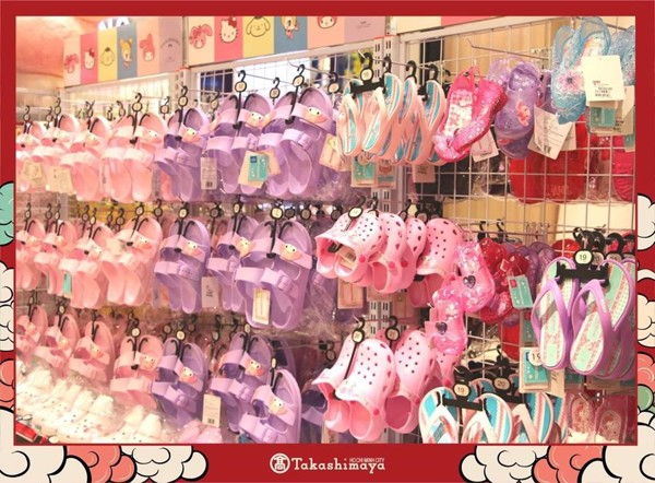 Shop giày KiKidoo
