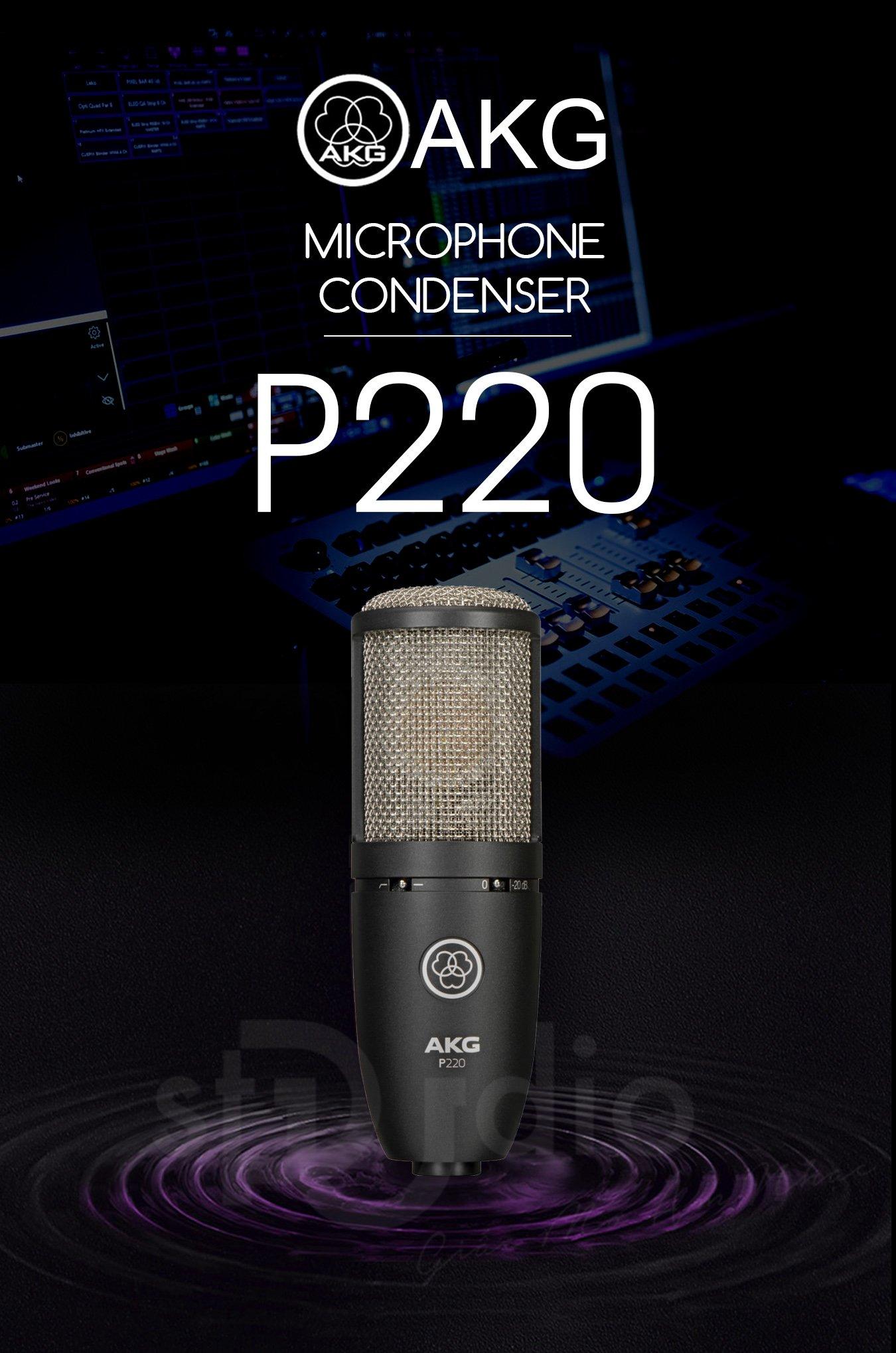 Micro thu âm cao cấp AKG P220, Microphone condenser studio