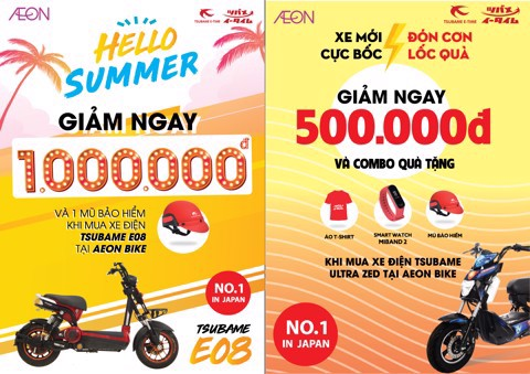 HAPPY SUMMER WITH THE PROMOTION PROGRAM FROM TSUBAME AND AEON