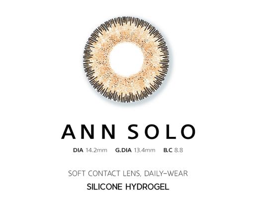 Lens 1 Tháng Ann Solo