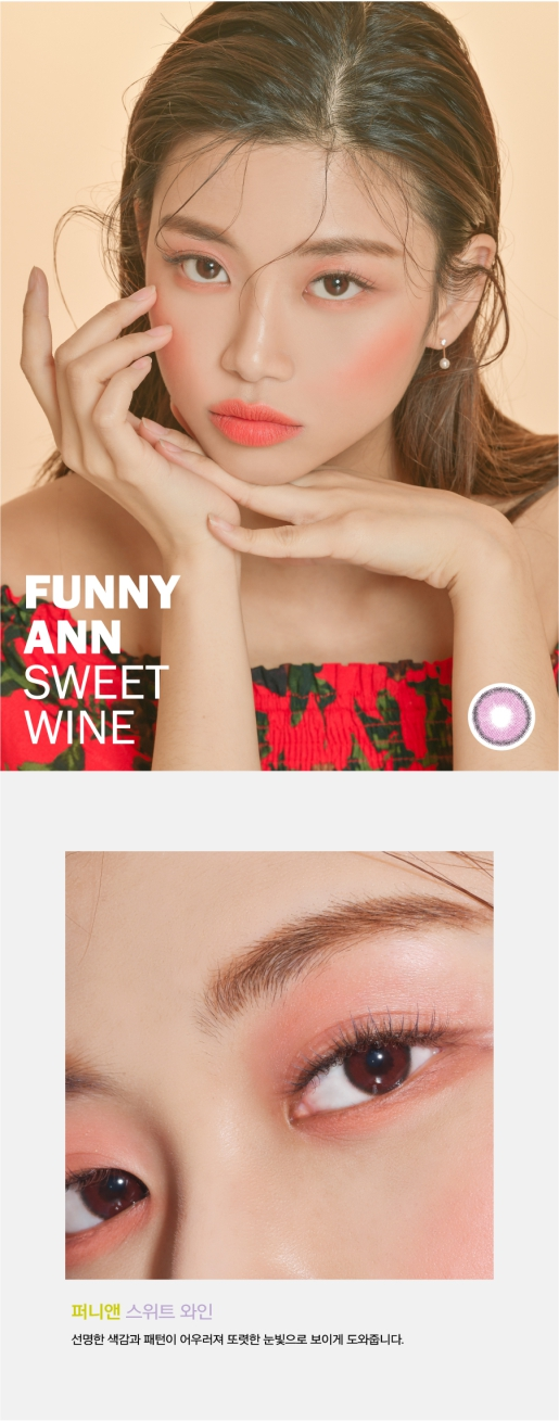 Lens 1 Tháng Funny Ann Sweet Wine