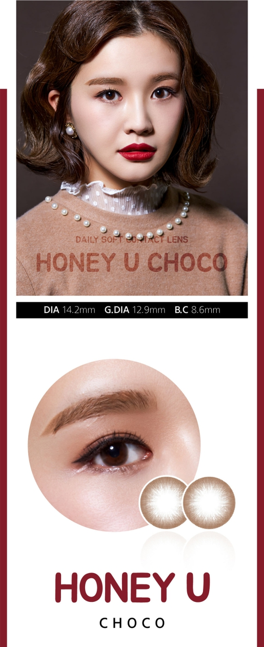 Lens 1 Thán Honey U Choco