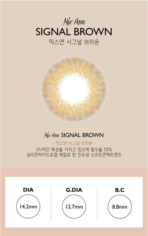Lens 1 Tháng Mix Ann Signal Brown