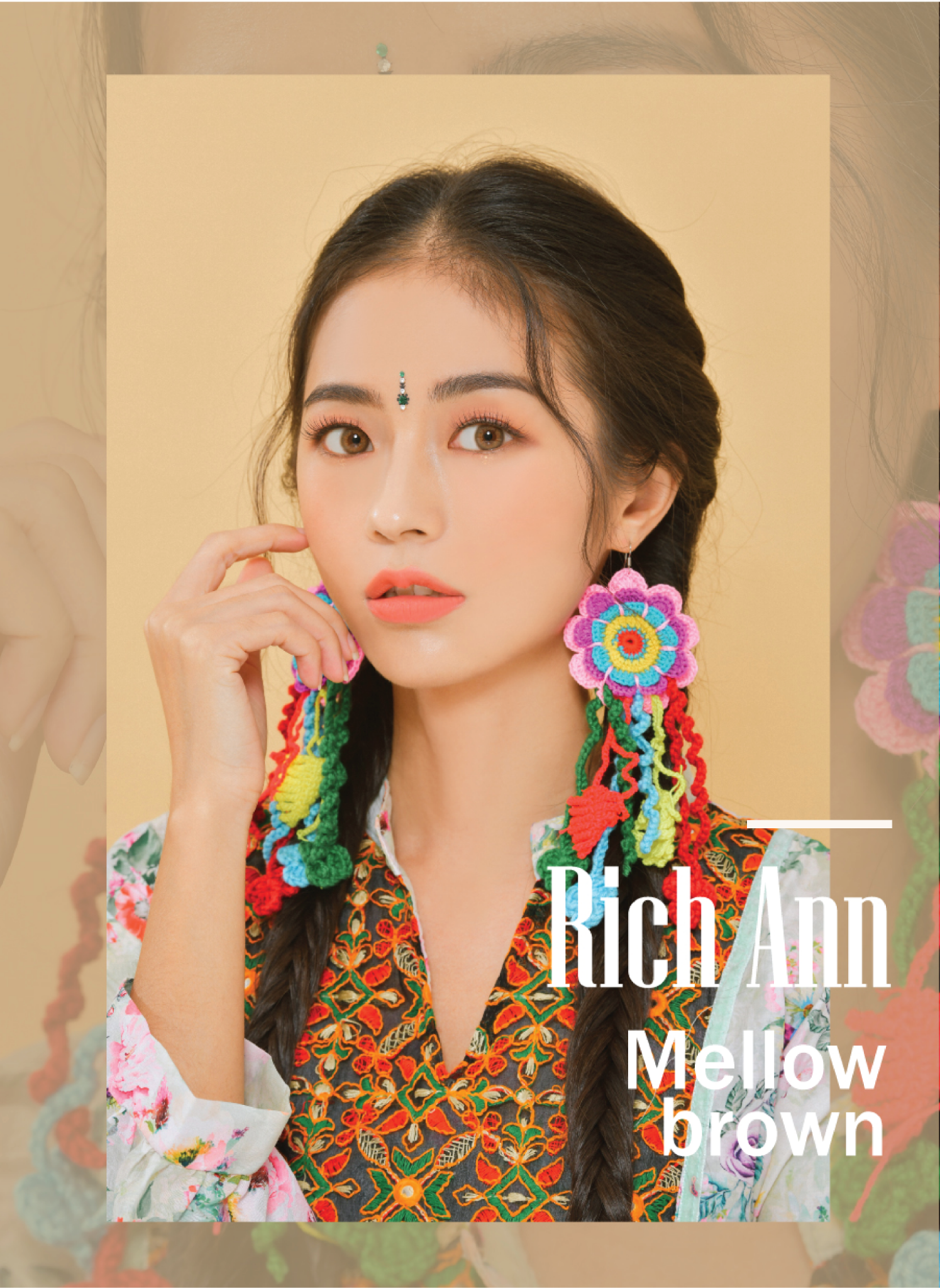 Rich Ann Mellow Brown