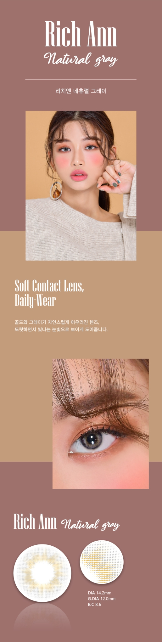 Lens 1 ngay Rich Ann Natural Gray