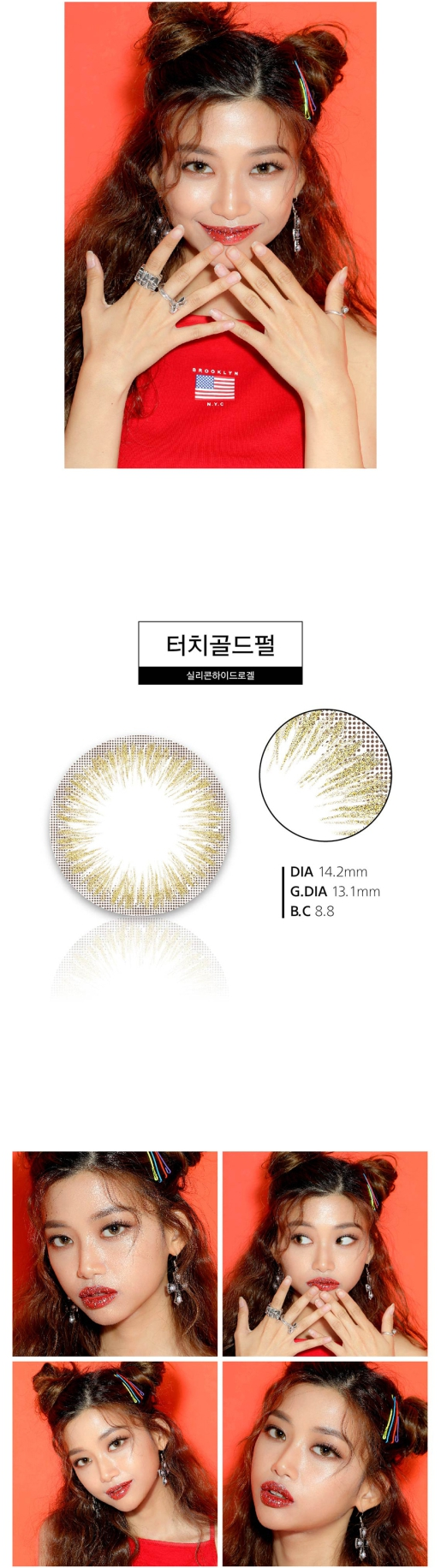 Lens 1 Tháng Touch Gold Pearl
