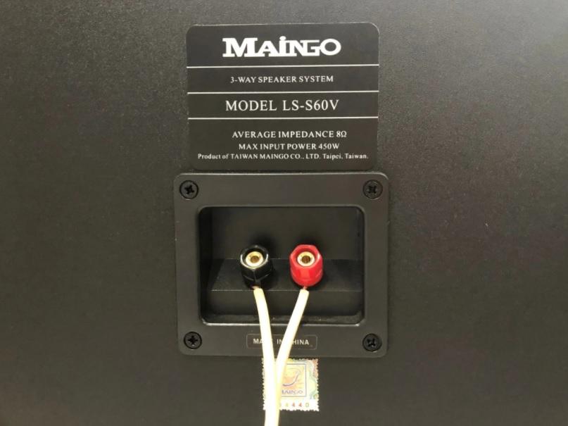 Loa Maingo LS-S60V