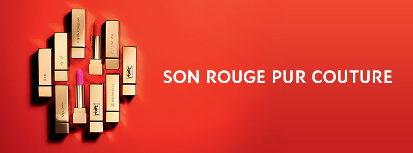 Son Rouge Pur Couture | YSL