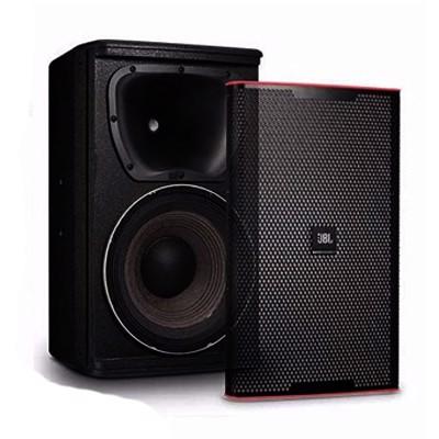 Loa karaoke JBL KP6052 chính hãng