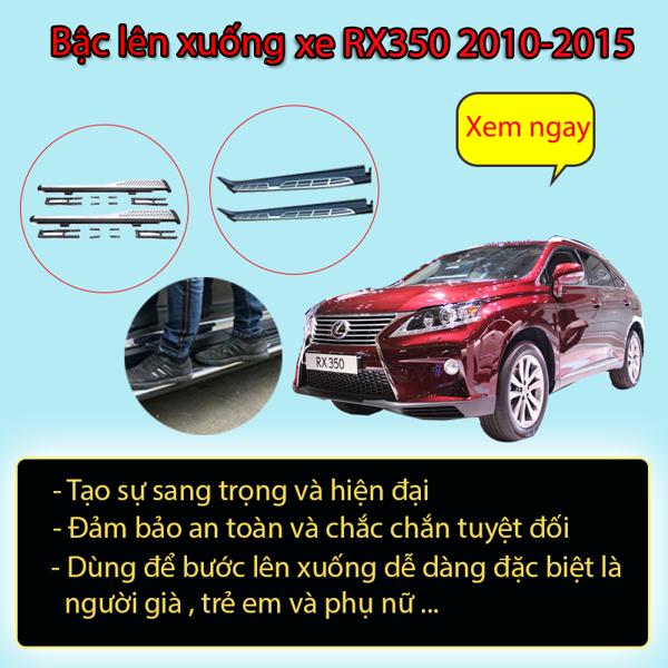 Bậc Bệ  Lên Xuống Lexus RX350 2010- 2015