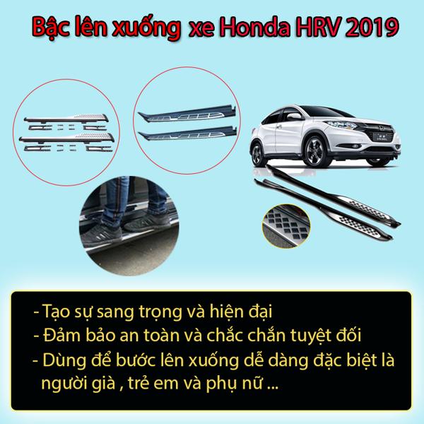 Bậc Bệ  Lên Xuống Honda HRV 2019