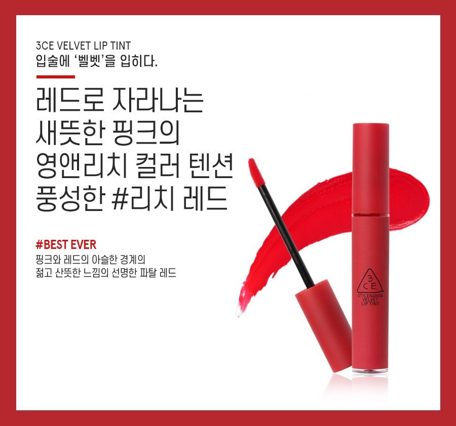 [ Review ] Son 3CE Velvet Lip Tint Best Ever (Đỏ Thuần)
