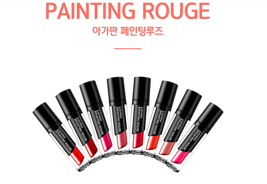 Review son Agapan Painting Rouge