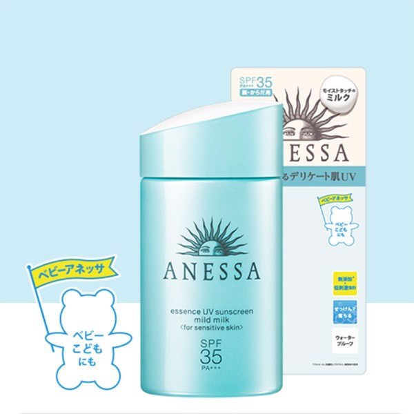 Image result for Kem Chống Nắng Anessa Essence UV Sunscreen Mild Milk SPF35/PA+++