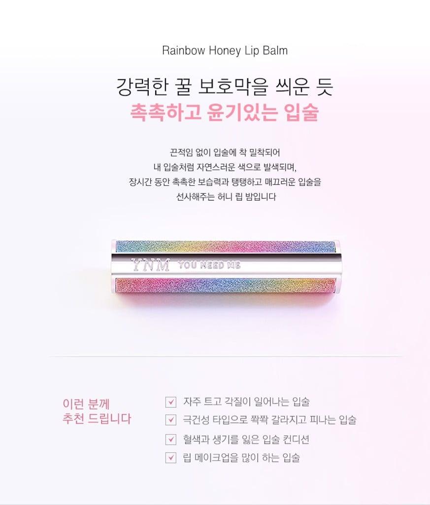 ynm-rainbow-honey-lip-balm-bici-cosmetics1-min_1ed9196bc852461389fb088084c7459a_1024x1024.jpg