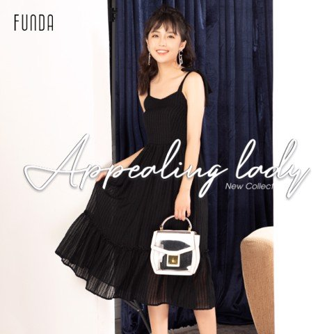 APPEALING LADY | New Collection
