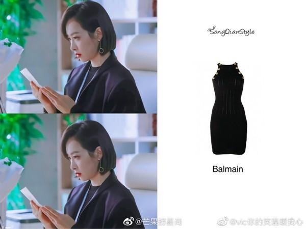 Tống Phiến trong vai nữ CEO Hạ Nguyên Tinh