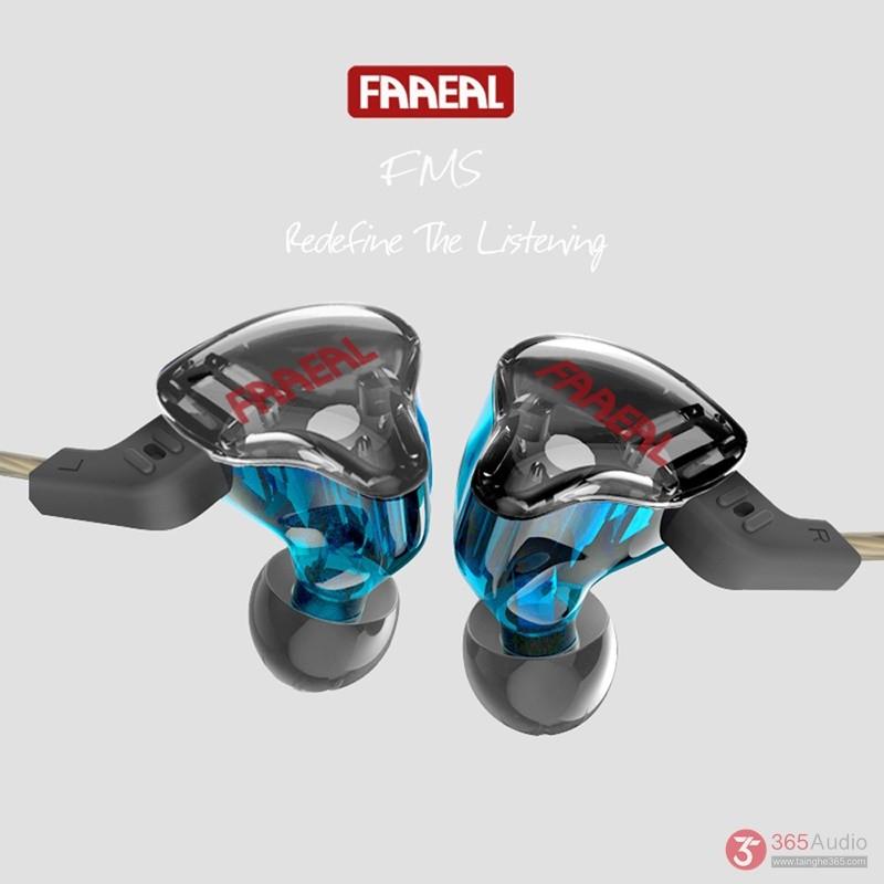 Faaeal FMS