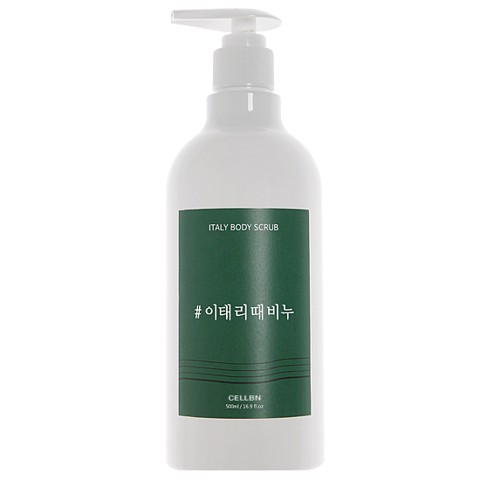CELLBN ITALY BODY SCRUB 500ML