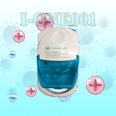IONEBULIZER ( IONIZER and NEBULIZER)