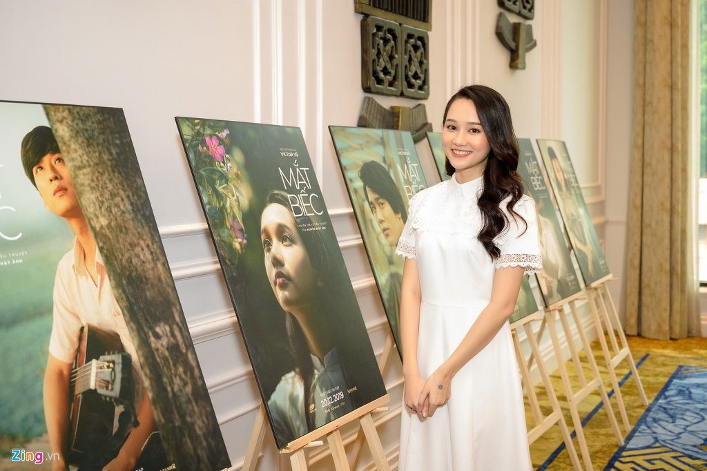 Mắt Biếc – Movie Premier