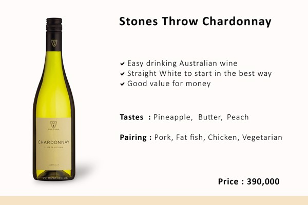 Stones Throw Chardonnay taste pairing price
