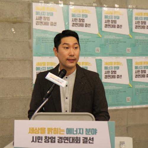 Kang Jihoon