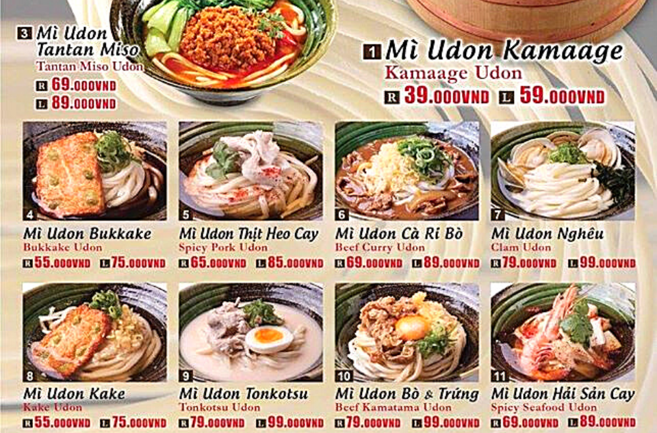 Thực đơn các món mì udon tại Marukame