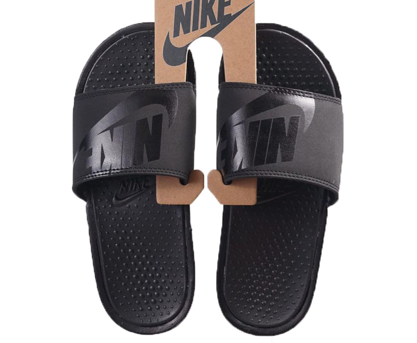 Nike JDI Ultra All Black