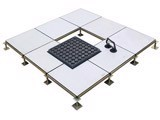 Antistatic Lift Floor