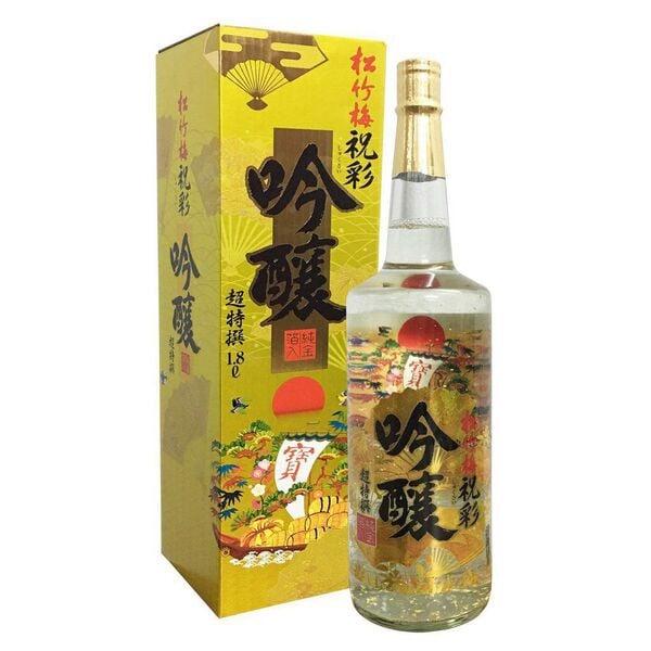 Rượu Sake vẩy vàng Takara Shozu