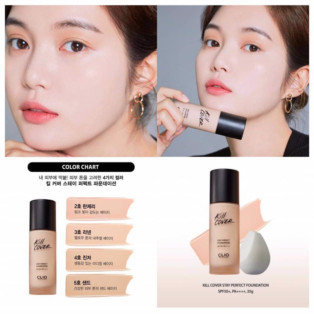 Swatch kem nền The Face Shop Ink lasting Foundation Slim fit Ex Beauty Box