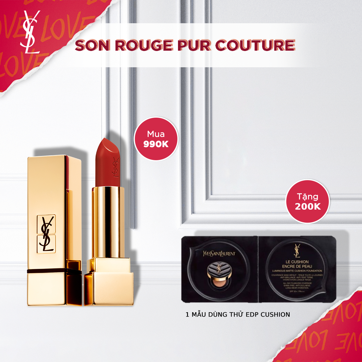 Bộ Son môi Rouge Pur Couture Milk Tea Collection