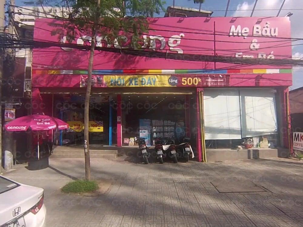 Con Cưng Nguyễn Oanh Số 310 Nguyễn Oanh, Phường 17, Quận Gò Vấp, Thành Phố Hồ Chí Minh 02873006609