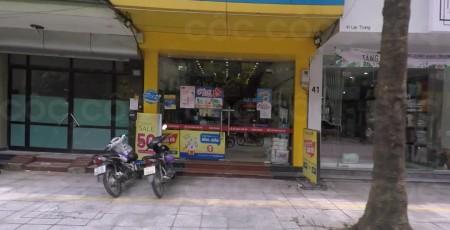Kids Plaza 43 Lạc Trung, Phường Vĩnh Tuy, Quận Hai Bà Trưng, Hà Nội