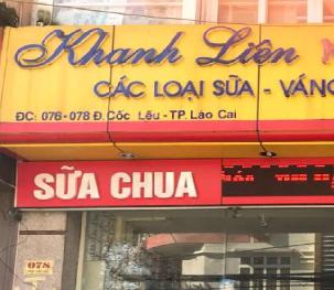 Đại lý Khanh Liên  Sn 076, Đường Cốc Lếu, Phường Cốc Lếu, Thành phố Lào Cai