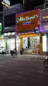 Như Quỳnh Mart 16A Nguyễn Trãi, Phước Tân, Thành phố Nha Trang, Khánh Hòa 090 870 32 23